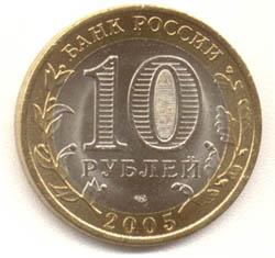Самарская нумизматика 5 копеек 1831 ем фх