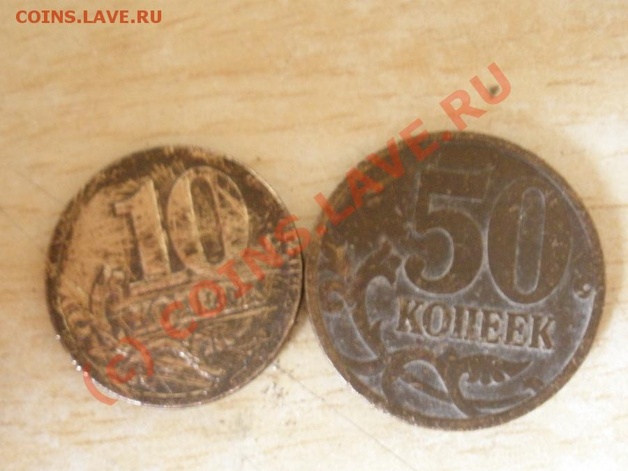Очистить монеты от патины сколько стоит 5 копейки украины 2008
