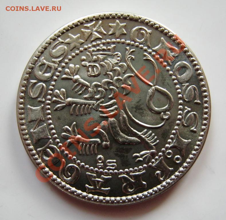 Жетон-монета-копия с львом и короной? - монеты россии и ссср.