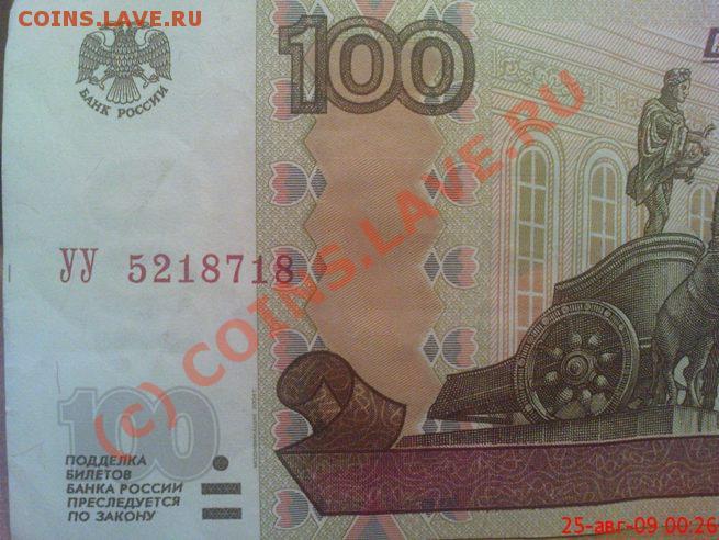 Форум тисленко вес советских монет