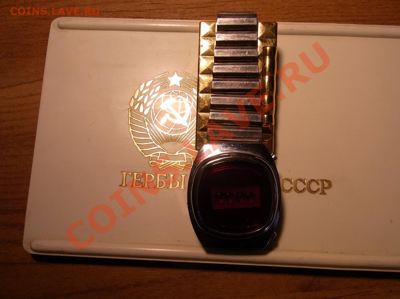 Линейка часов «электроника 1» (б) была открыта в году в советском союзе на предприятии «интеграл».