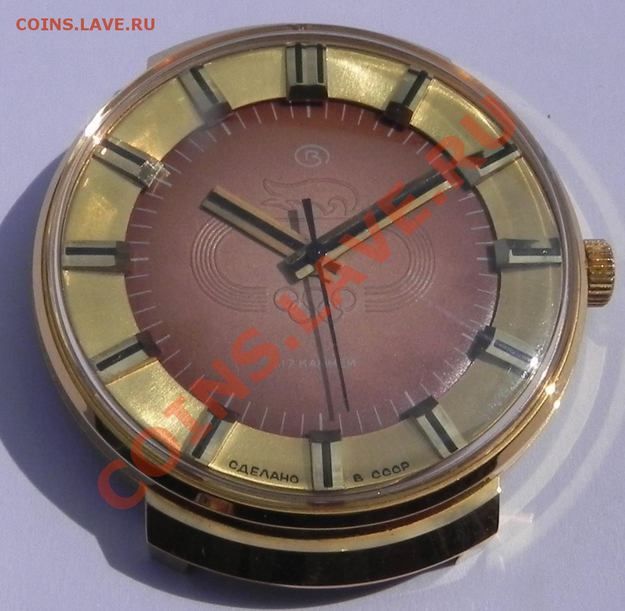 старые 1980 года модели часы ориент продать