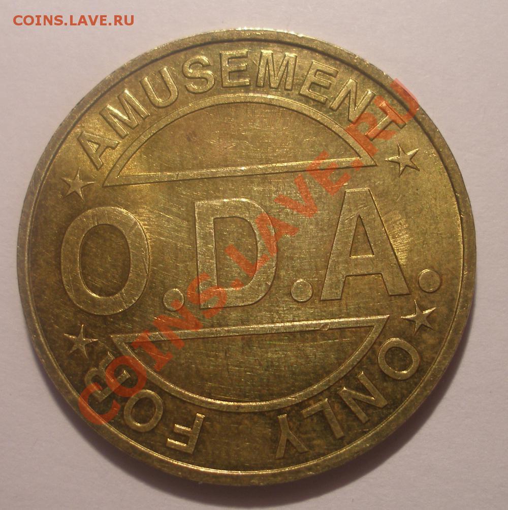 Монета only for amusement o d a 2 злотых маковский