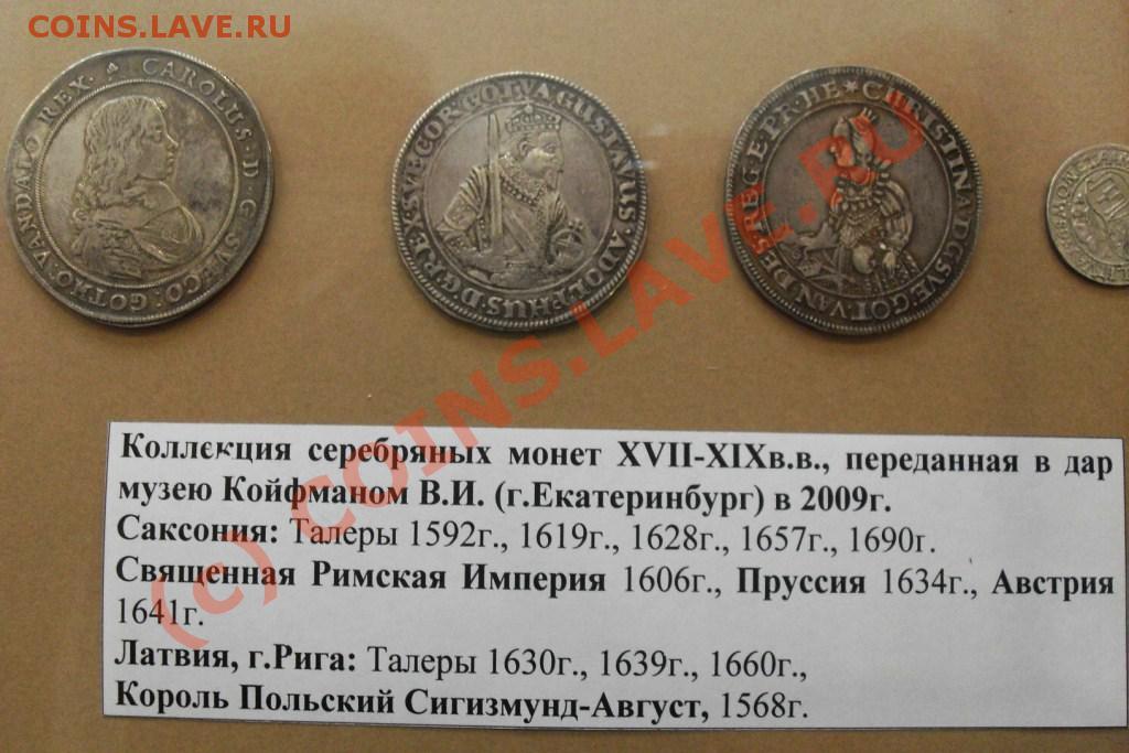 набор для коллекции монет