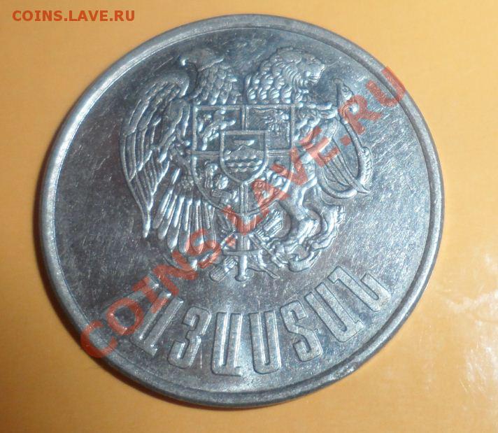 Монета с орлом и львом 2003 года 100 рублей ссср цена монета