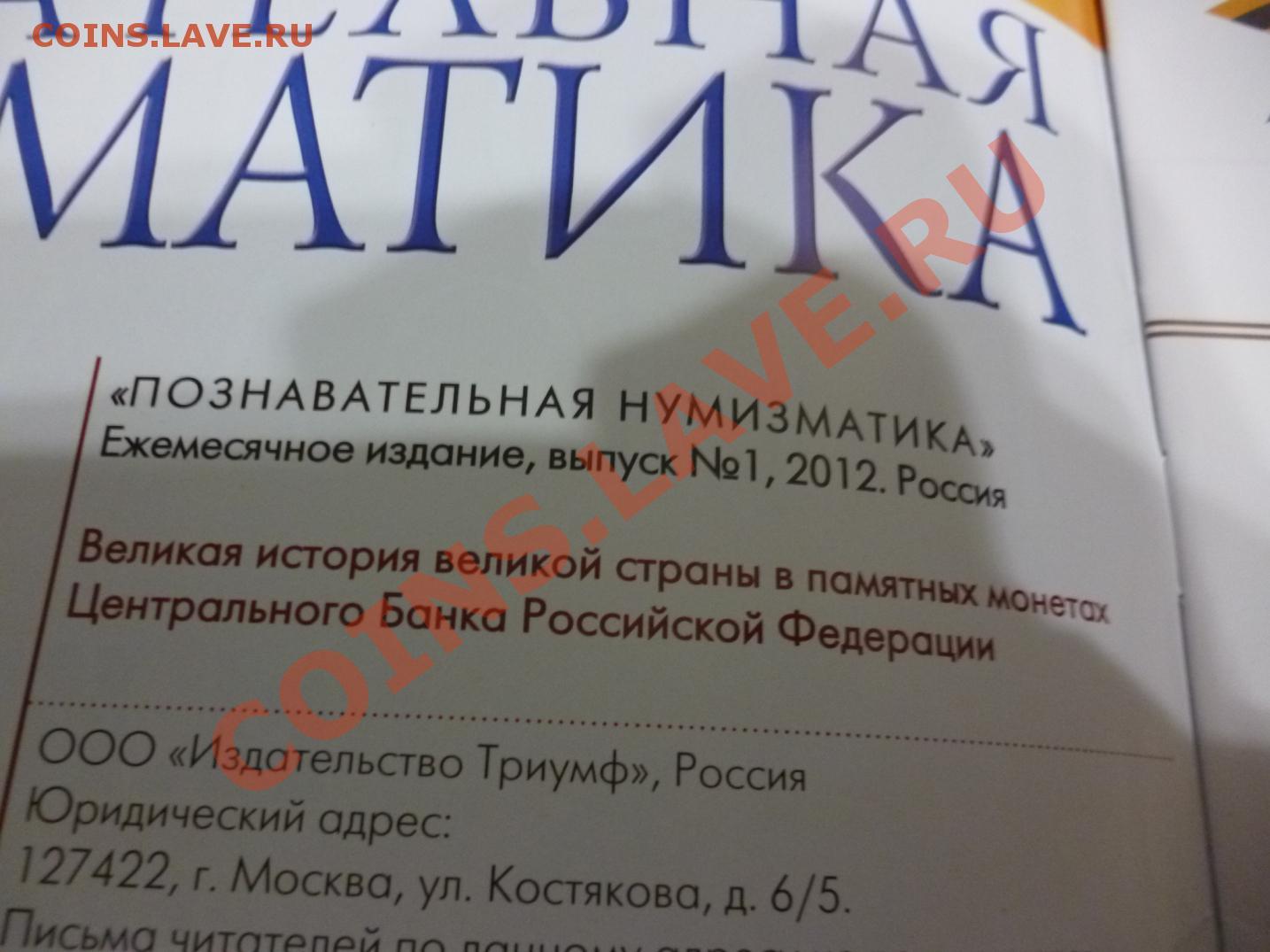Журнал эротический альманах