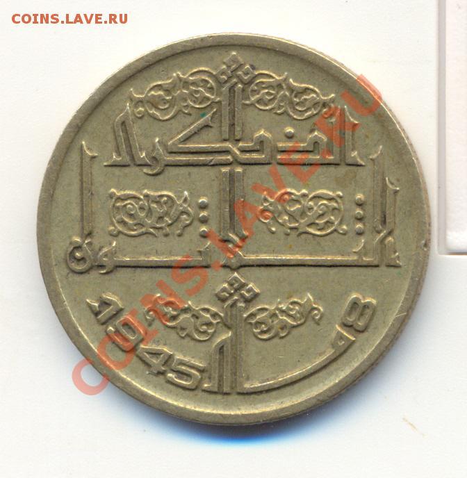 монеты с арабской вязью фото удовольствием