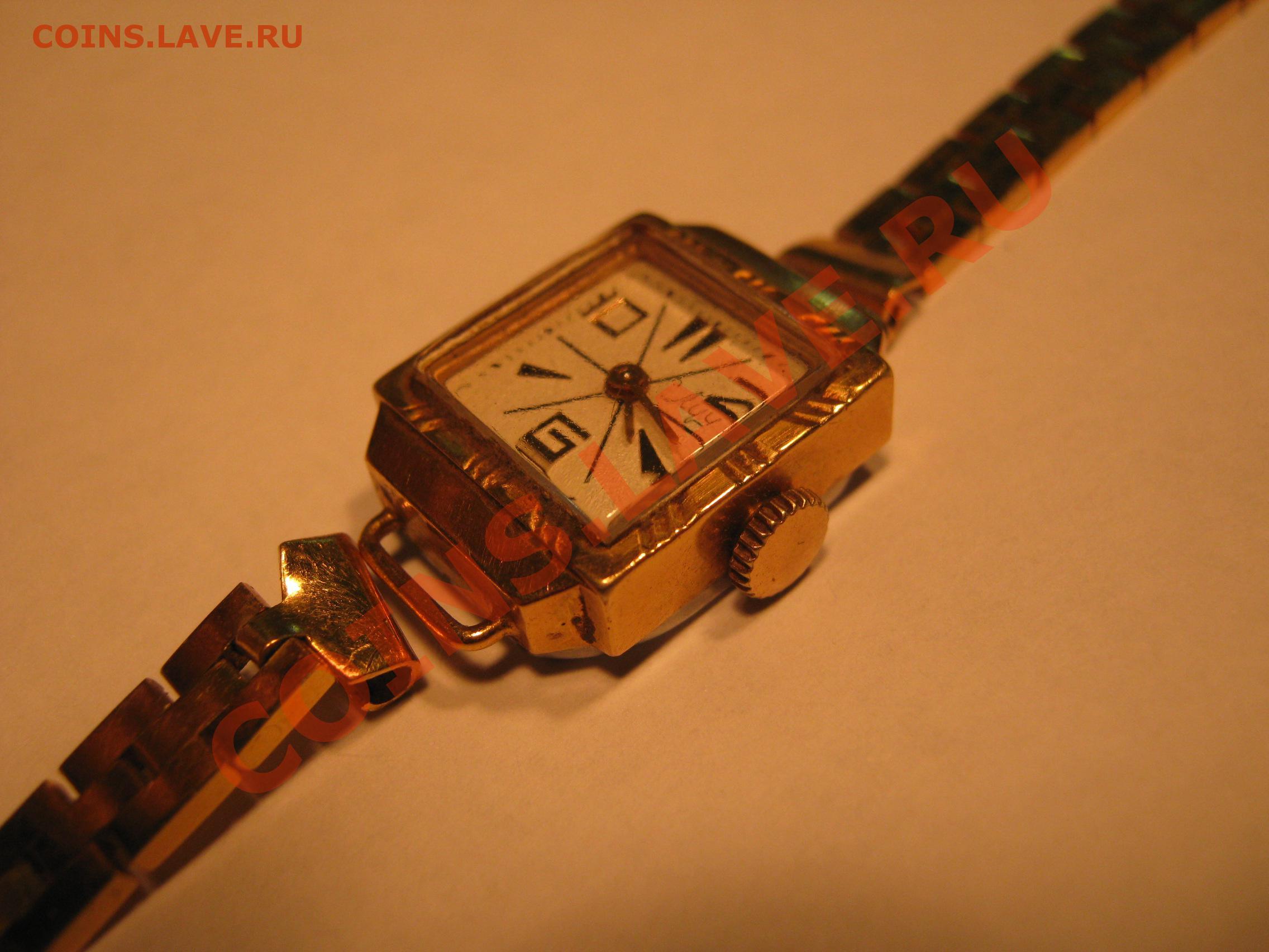 Часы луч женские золотые продам оригинал стоимость витон часов луи