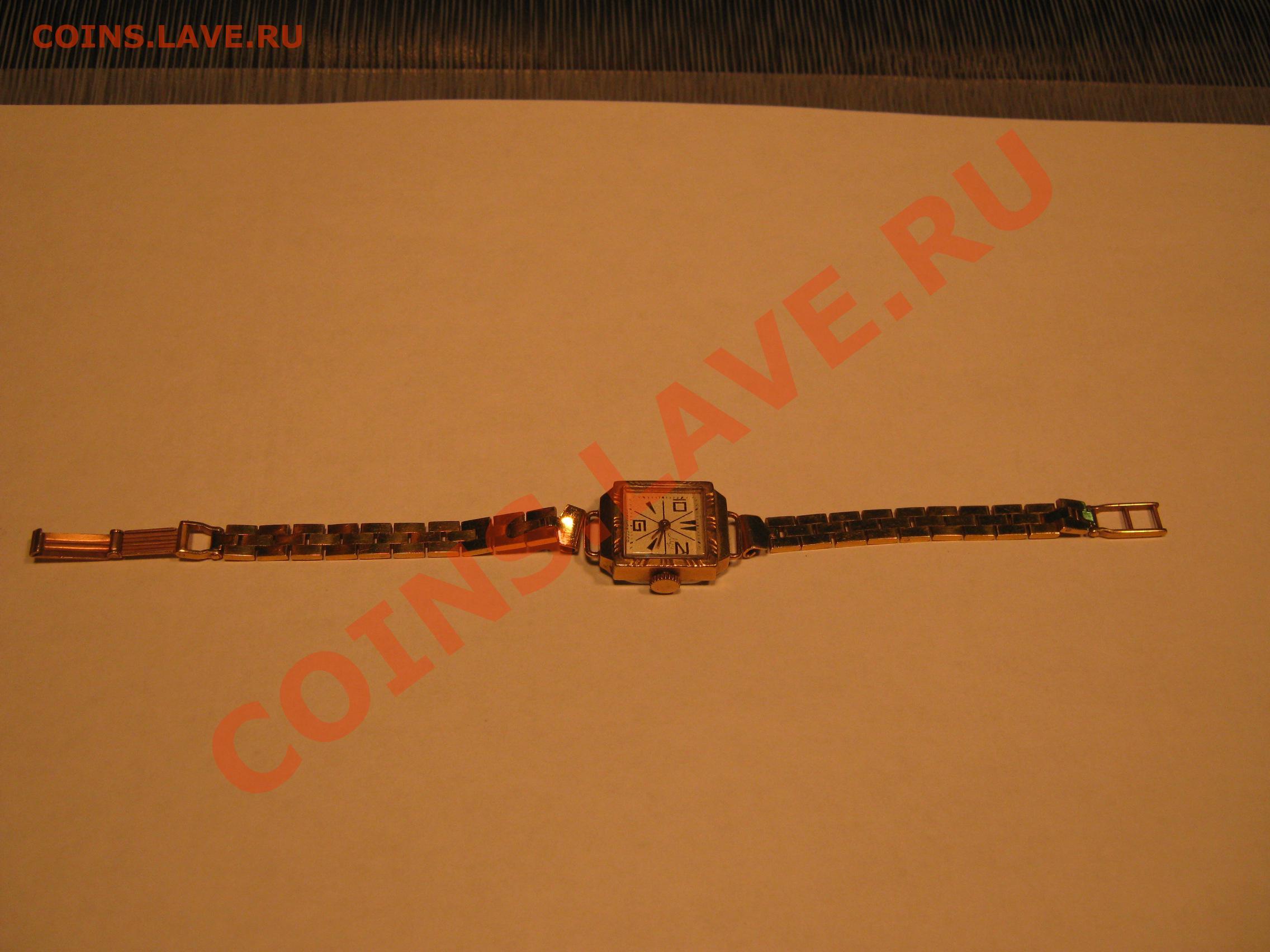 Женские часы продам луч золотые часы ломбард пермь