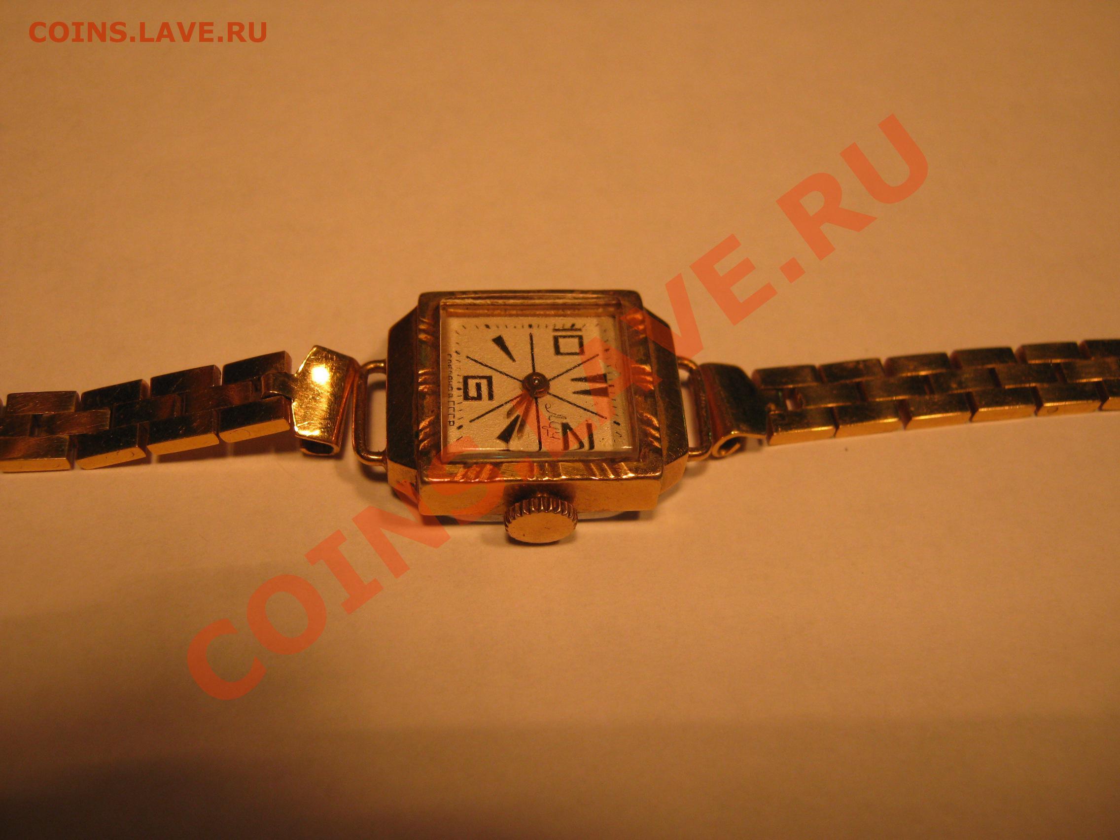 Лучи продать часы женские золотые часов скупка корпуса
