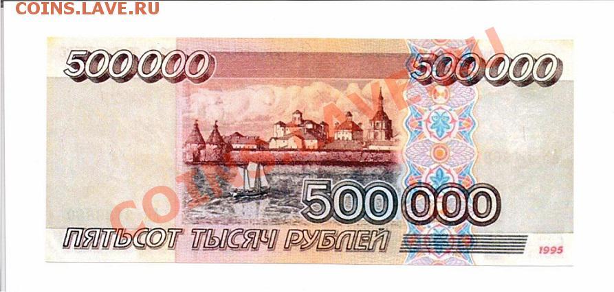 500000 рублей в евро монеты армении каталог цены