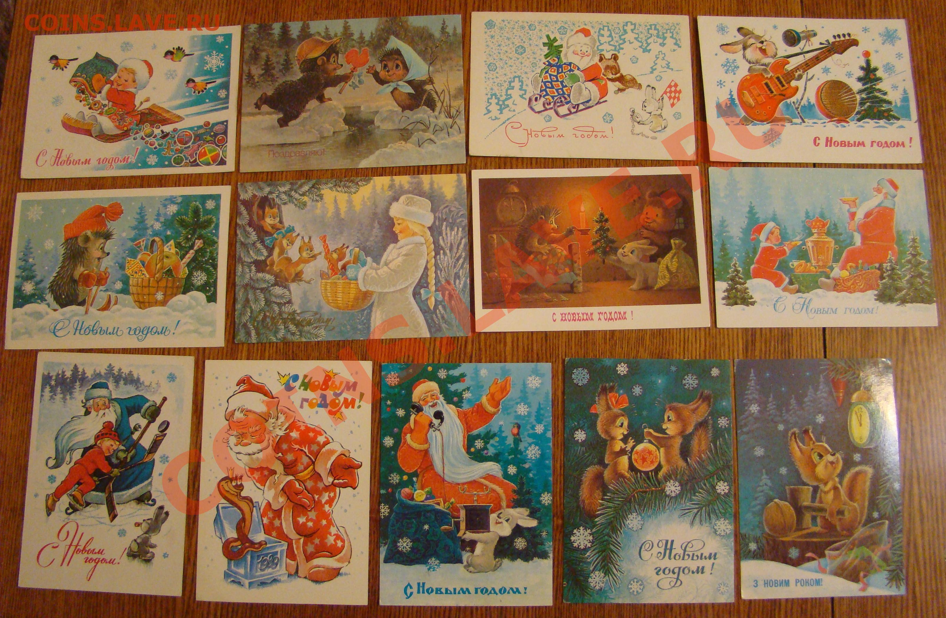Зарубин открытки каталог с ценами