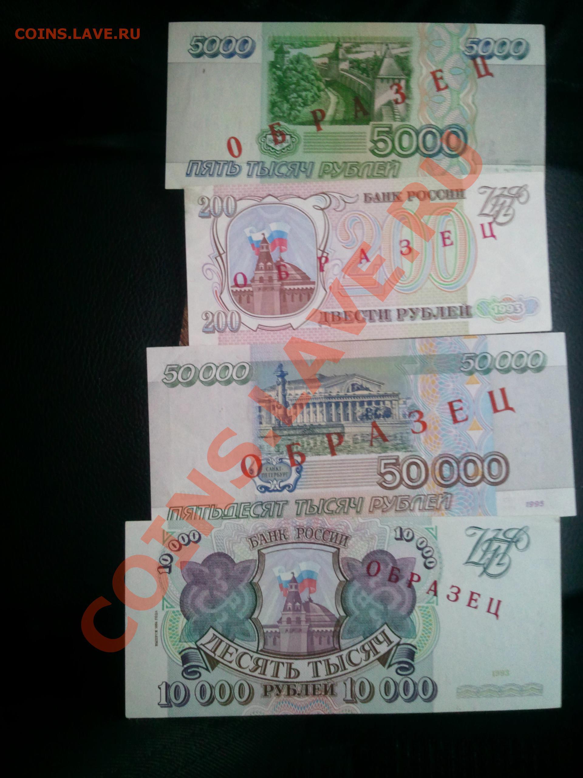 Образцы банкнот паста серебросодержащая