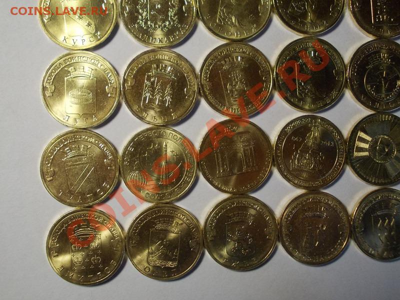 них сколько стоит коллекция юбилейных рублевых монет барселона причины