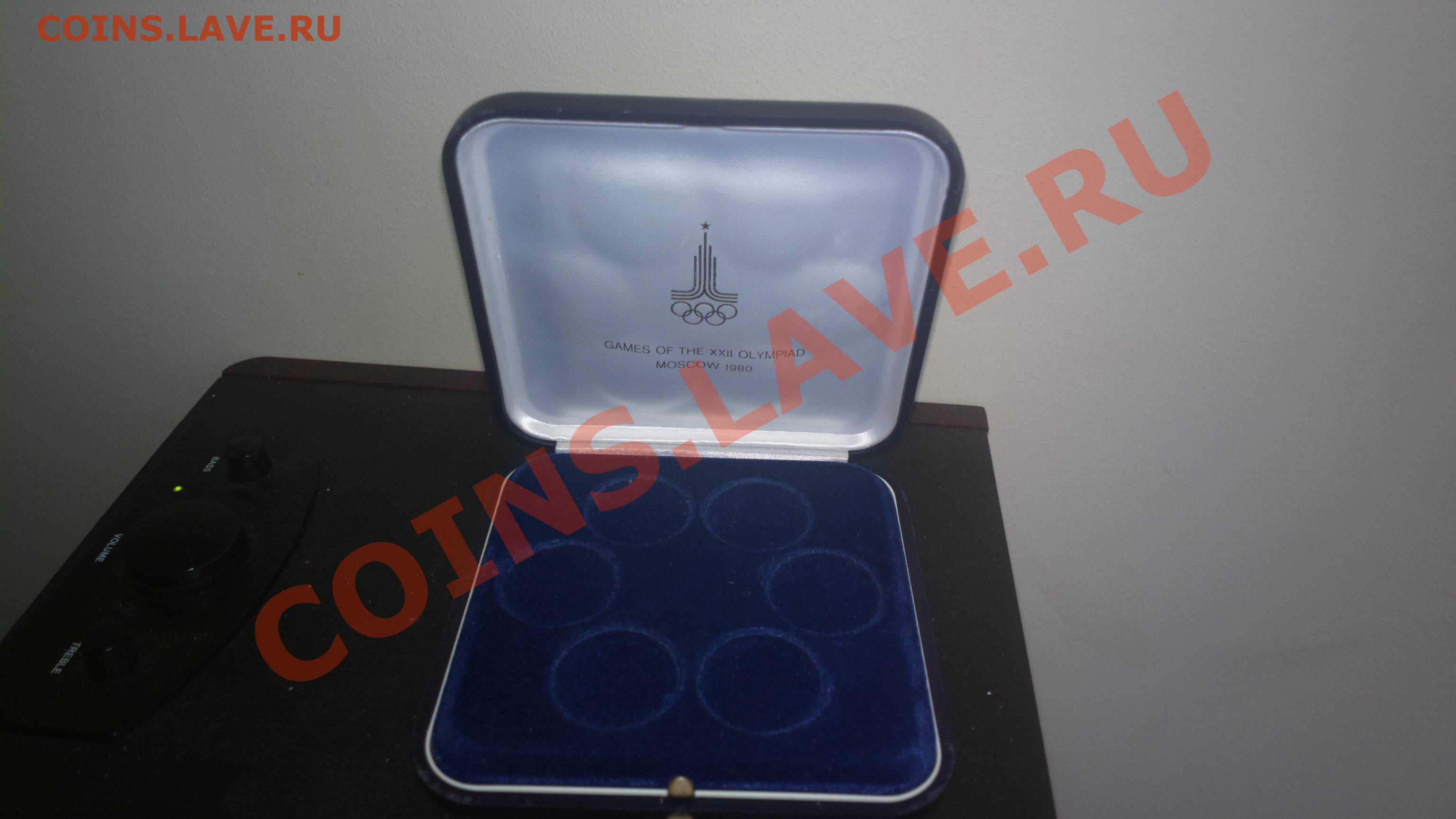 Коробка для монет олимпиада 80 3 копейки 1986 года стоимость
