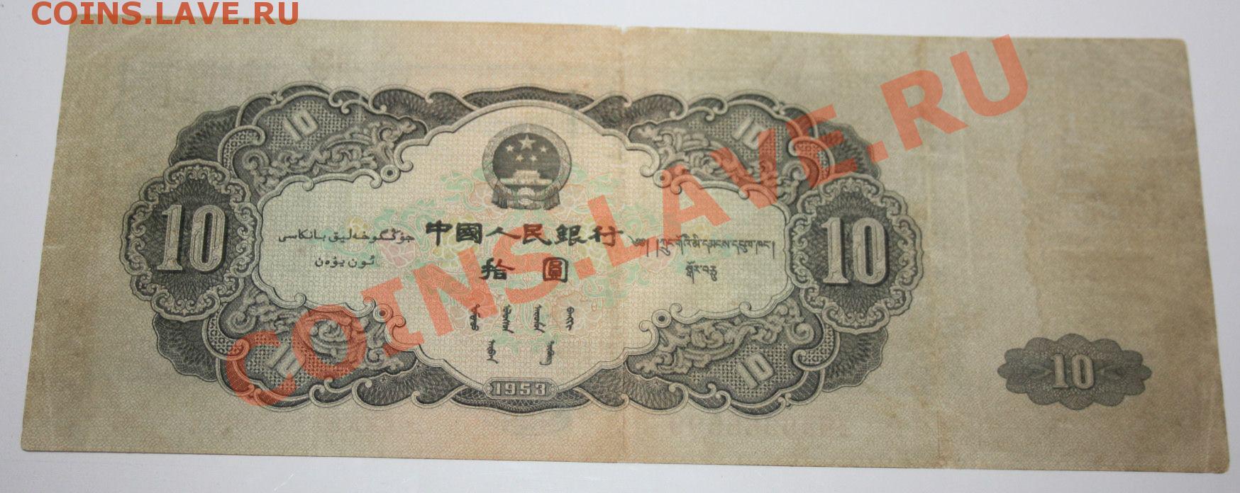 Юань 1953 1 рубль ссср 1989 мусоргский цена