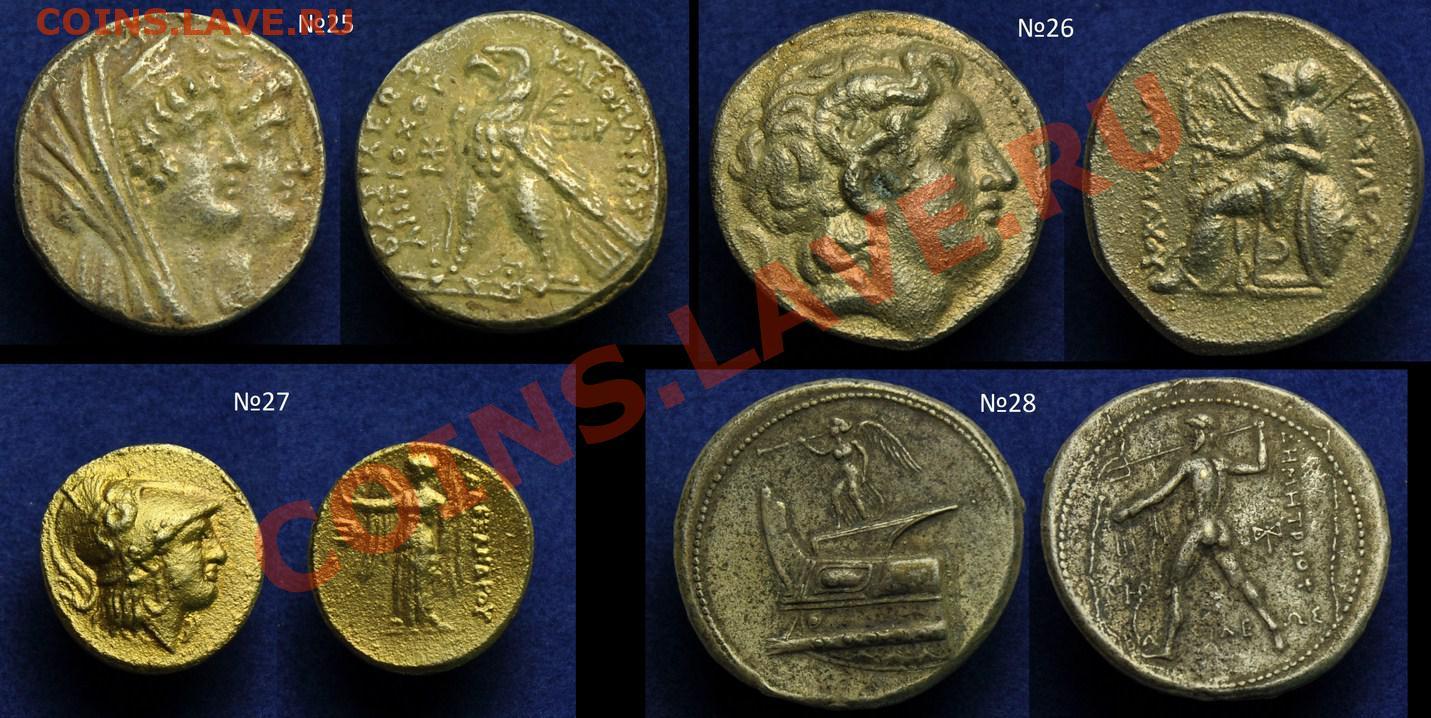 Описание древнегреческих монет