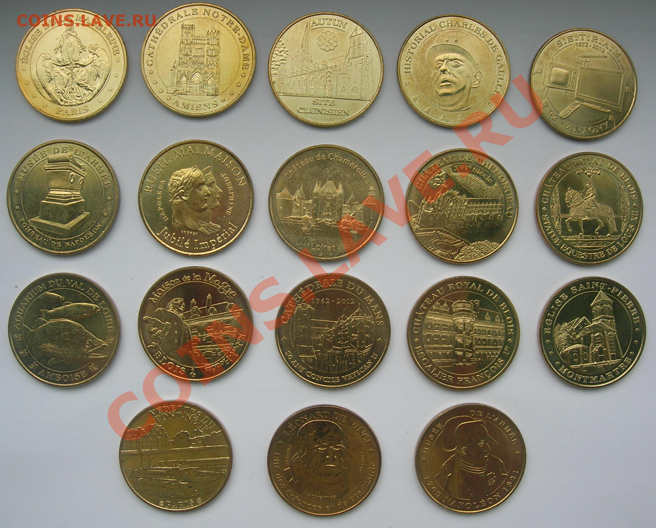 Монета cathedrale notre dame de paris цена что означает б м