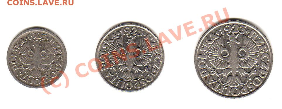 Польские монеты 1923 года 50 croszy на беларуские вятский монетный двор киров