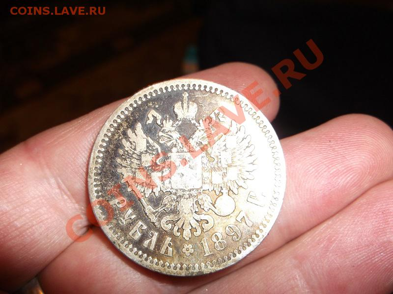 поиск монет в домах