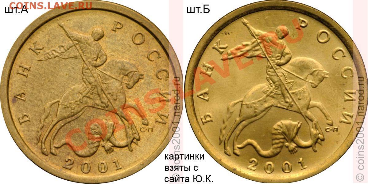 10 копеек стандартный каталог  Монеты современной России