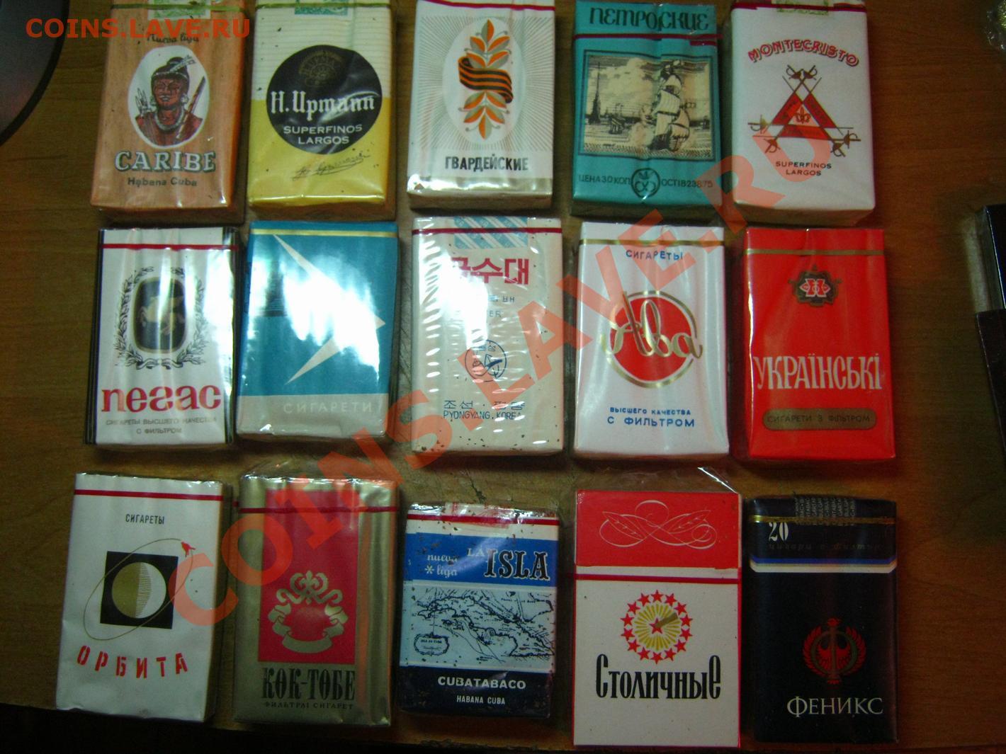 Куплю пачки от сигарет ссср заказать крикет сигареты