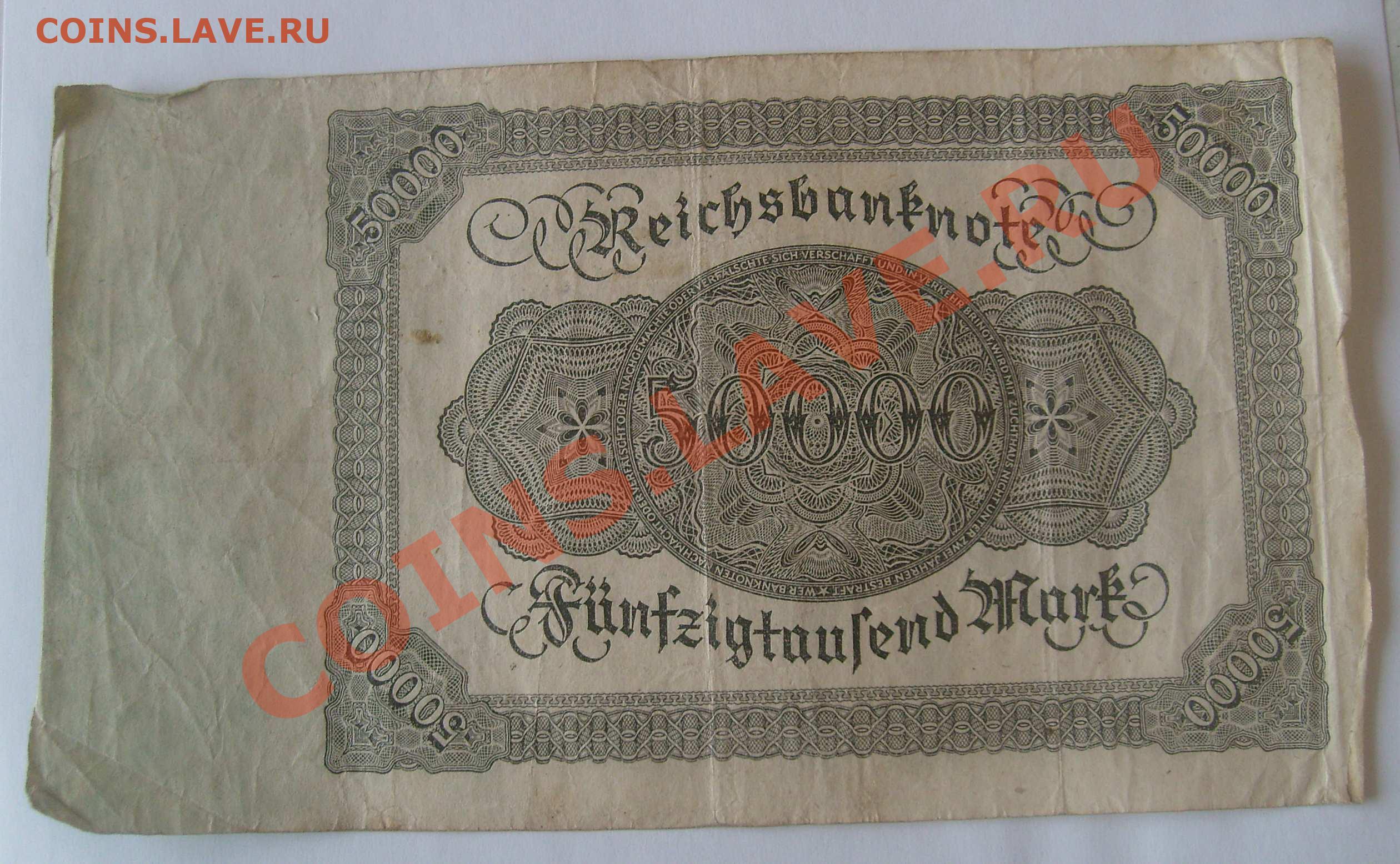 Рейхсбанкноты серебряная монета золотая курочка ниуэ купить