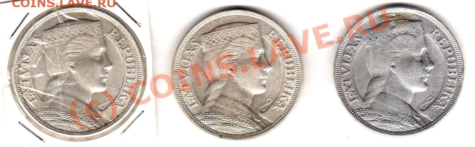 Какая женщина изображена на монете 5 латов 1929 год 1 2 3 рейх