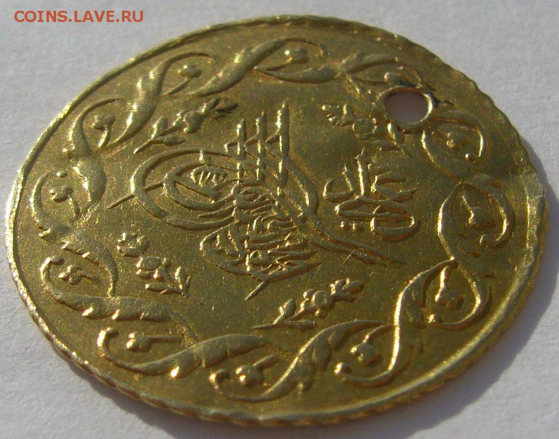 мой отец, монеты с арабской вязью фото сорта