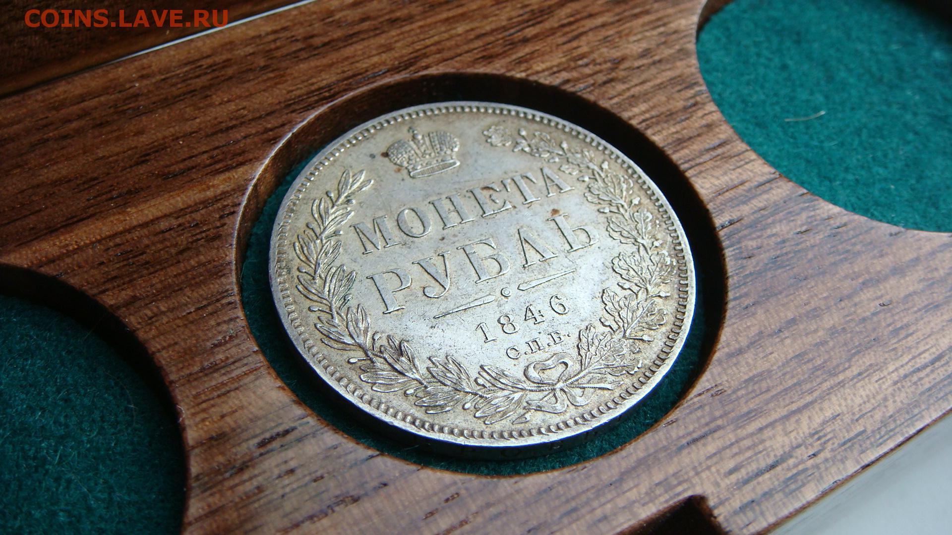 Мюнцкабинет. как правильно хранить монеты. - монеты россии и.