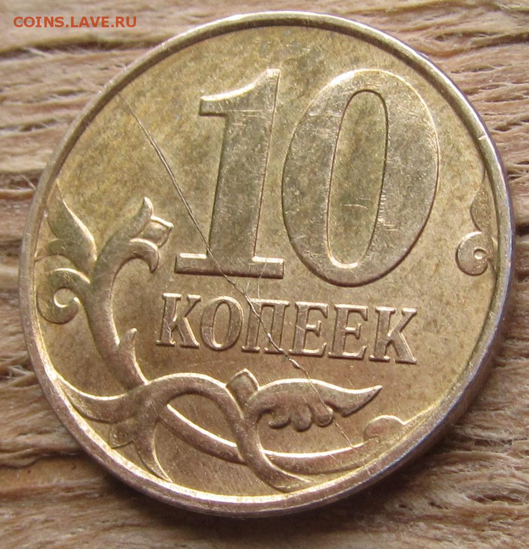 Обменник монет евро очистка проводов от изоляции