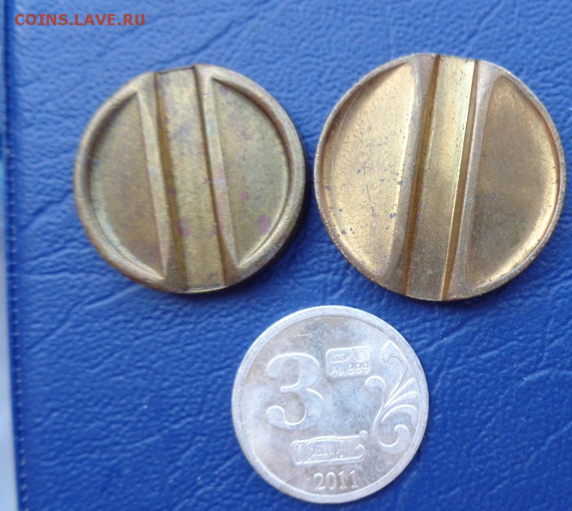 ценник жетонов минторга с с с р стирке изделий смешанными