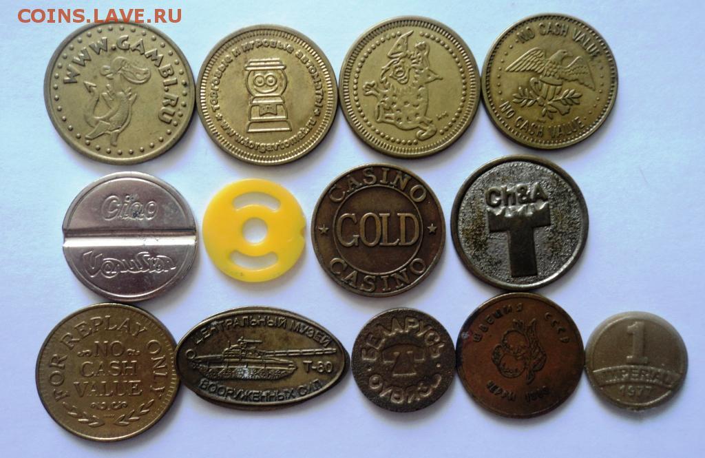 монета казино коин фортуна
