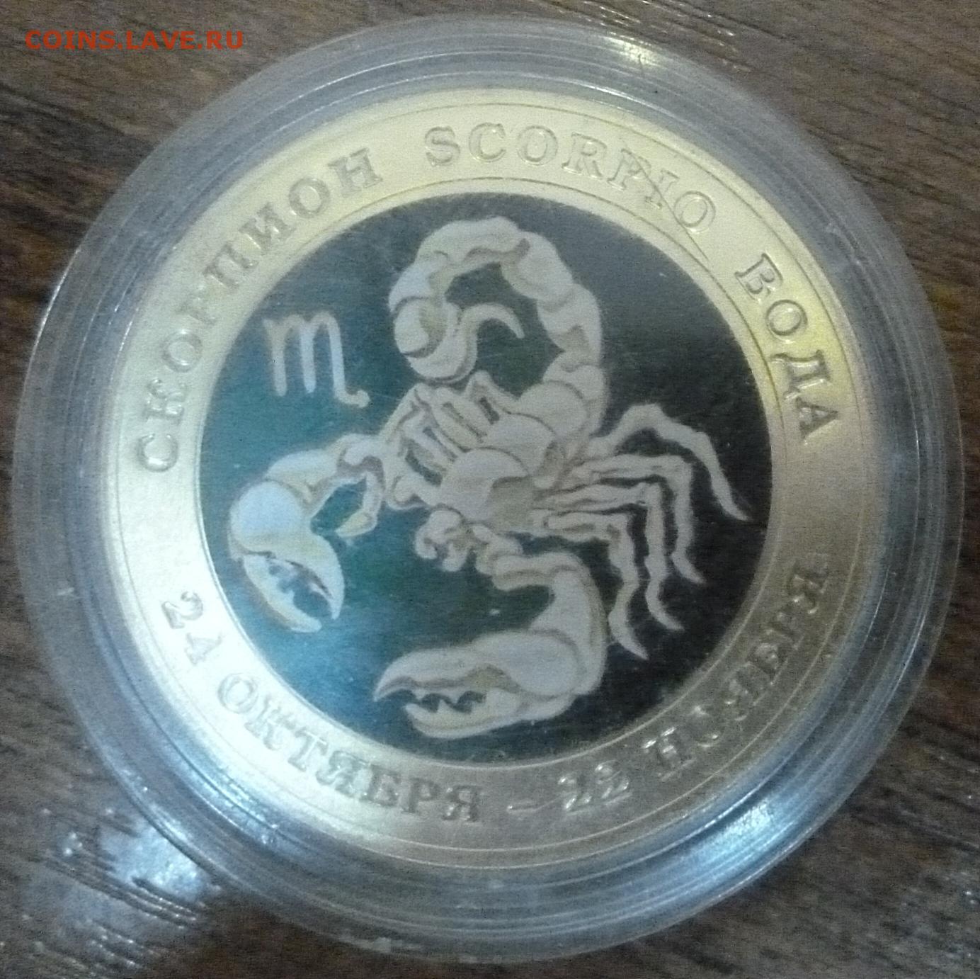 Императорский монетный ооо золотой грифон