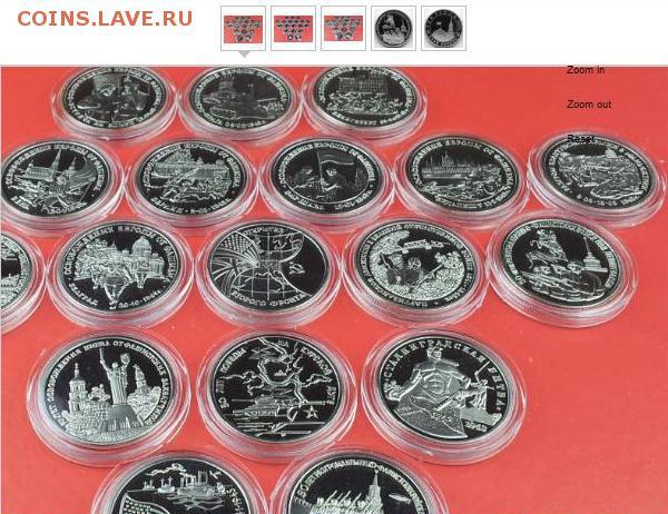 Юбилейные монеты ссср копии сколько сейчас стоит ваучер