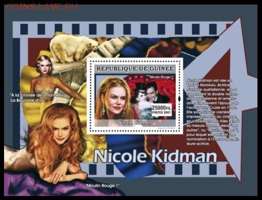 Секс С Николь Кидман На Яхте – Мертвый Омут (1989)