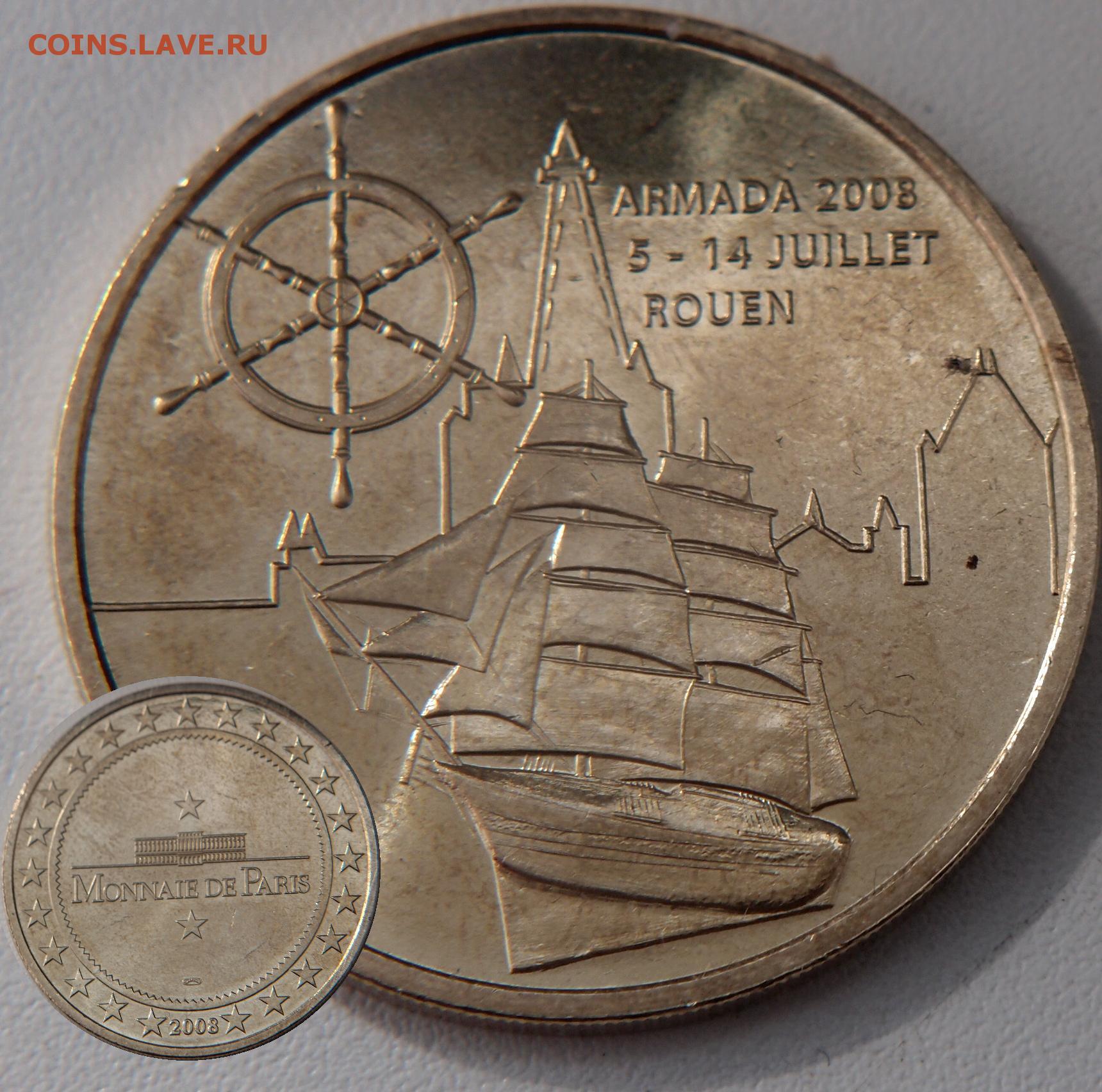 монеты жетоны карелия и еще многие друг