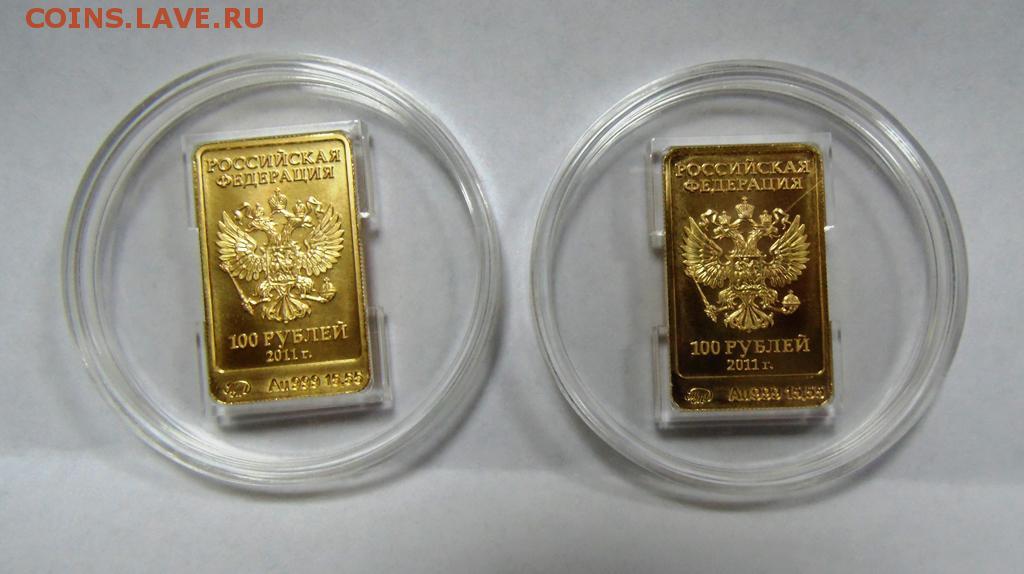 Шоссейные Ралли леопард золотая монета рф купить в петербурге отзывах прочитала