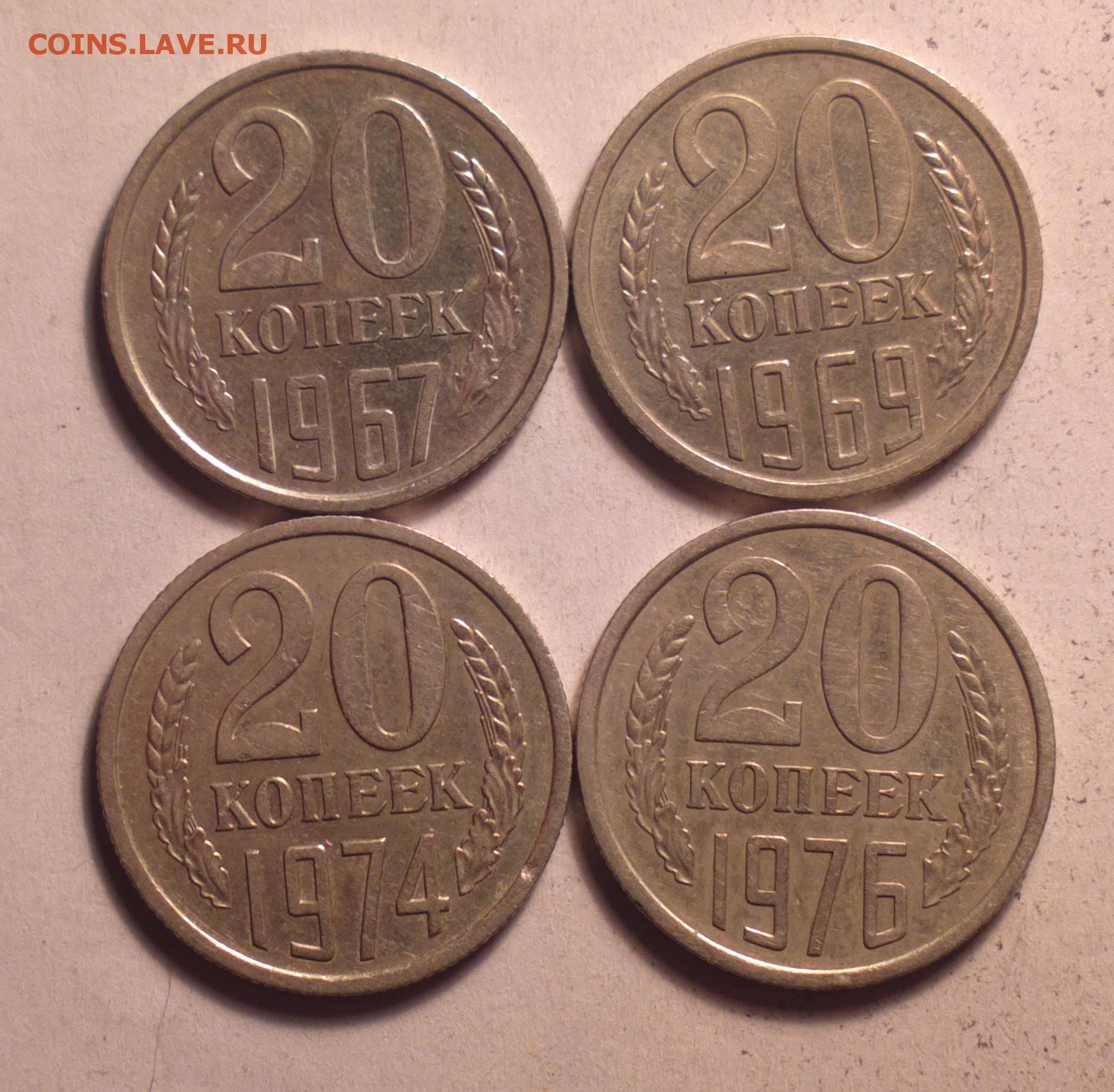 Продать монеты ссср дорого ижевск клад 5