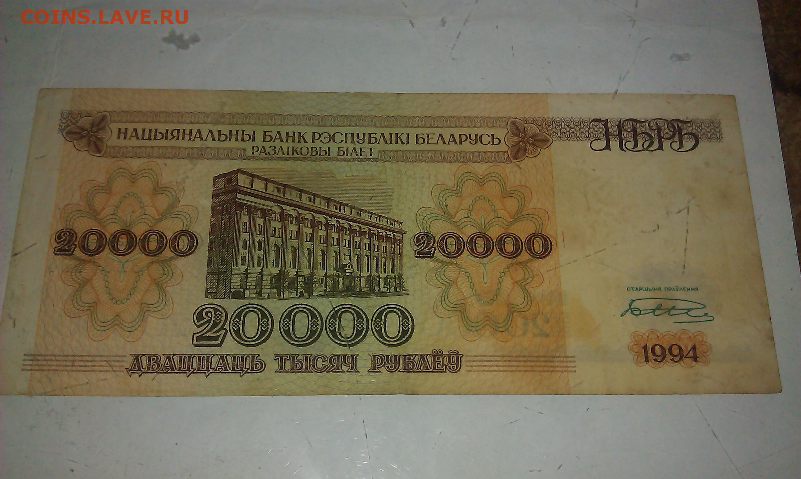 новые купюры 100 рублей крым