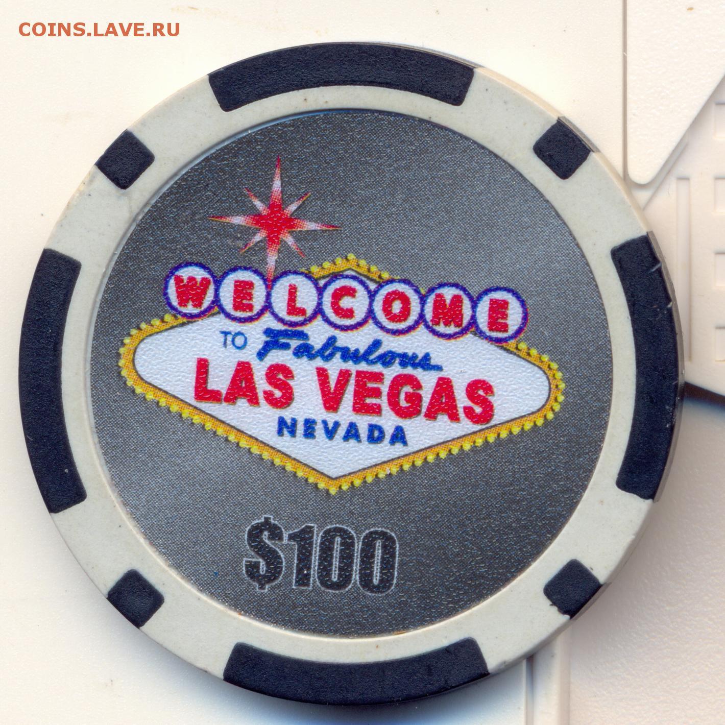 Фишка казино в неваде игровые автоматы онлайн бесплатно без смс и регистрации
