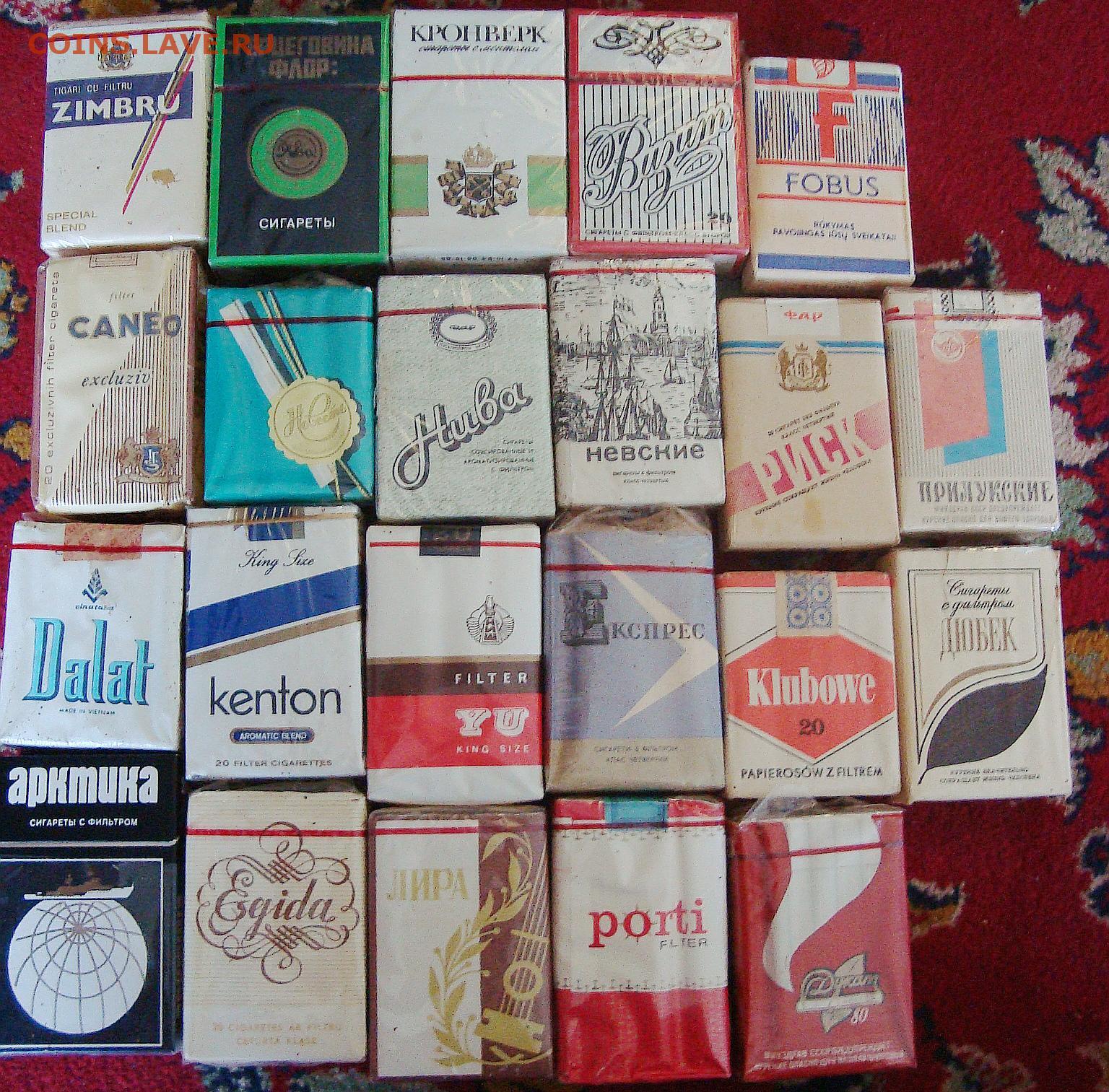 ретро сигареты куплю