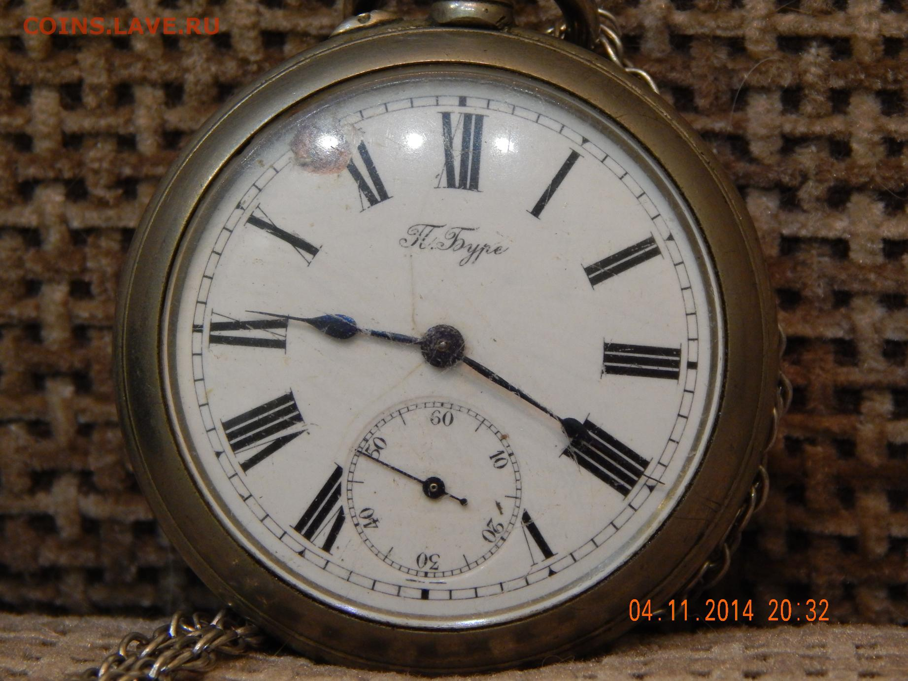 Часы буре оценка часов астане ломбарды в
