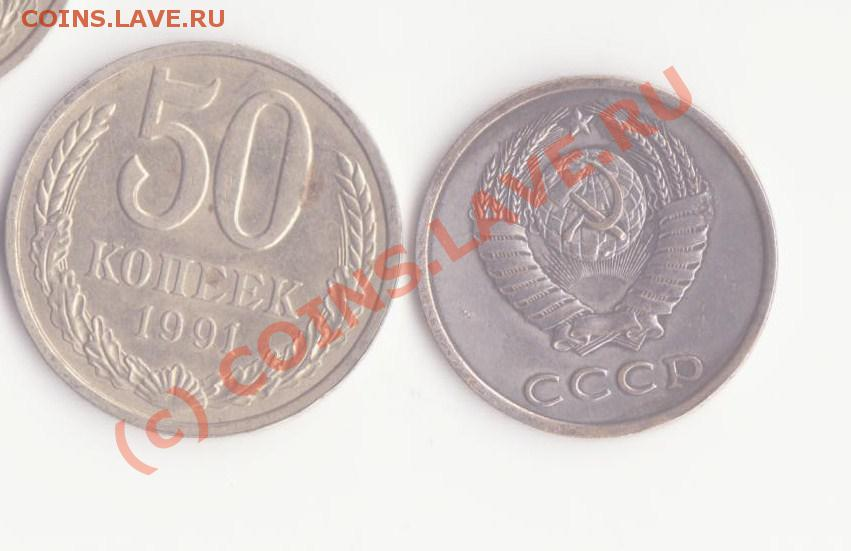 Советские копейки и цены на них  Нумизматика  Статьи