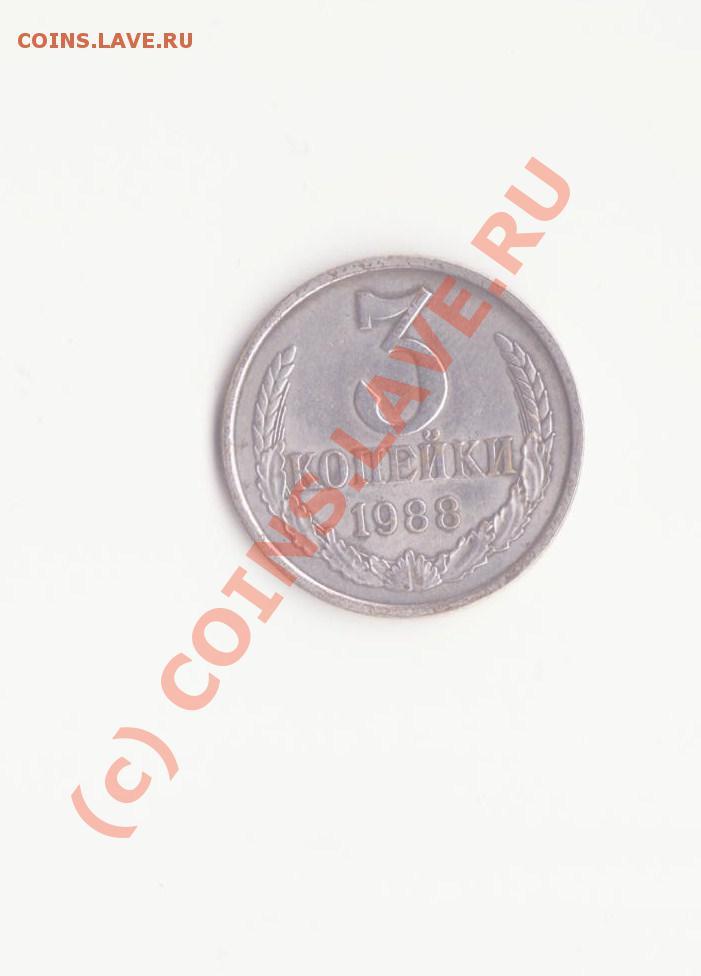 Брак монет в чужом металле  редкая монета отчеканенная
