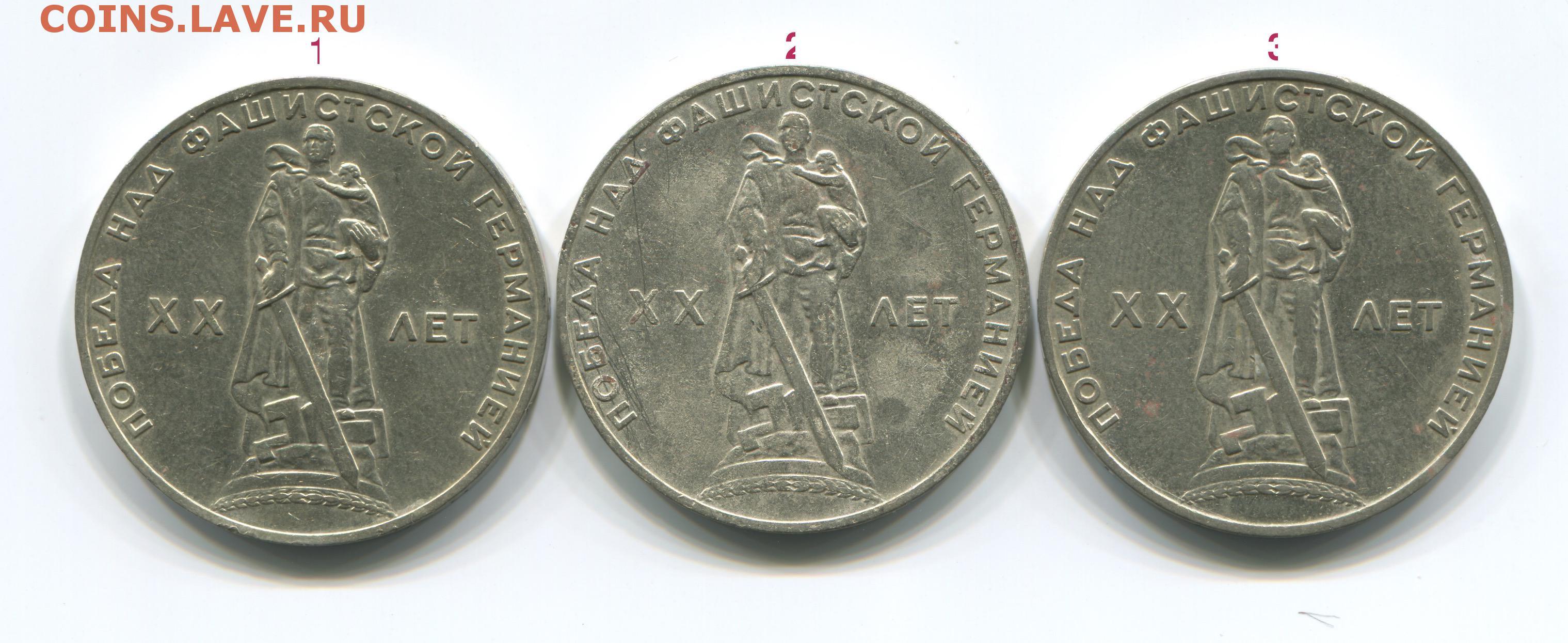 1 рубль 1999 года схема
