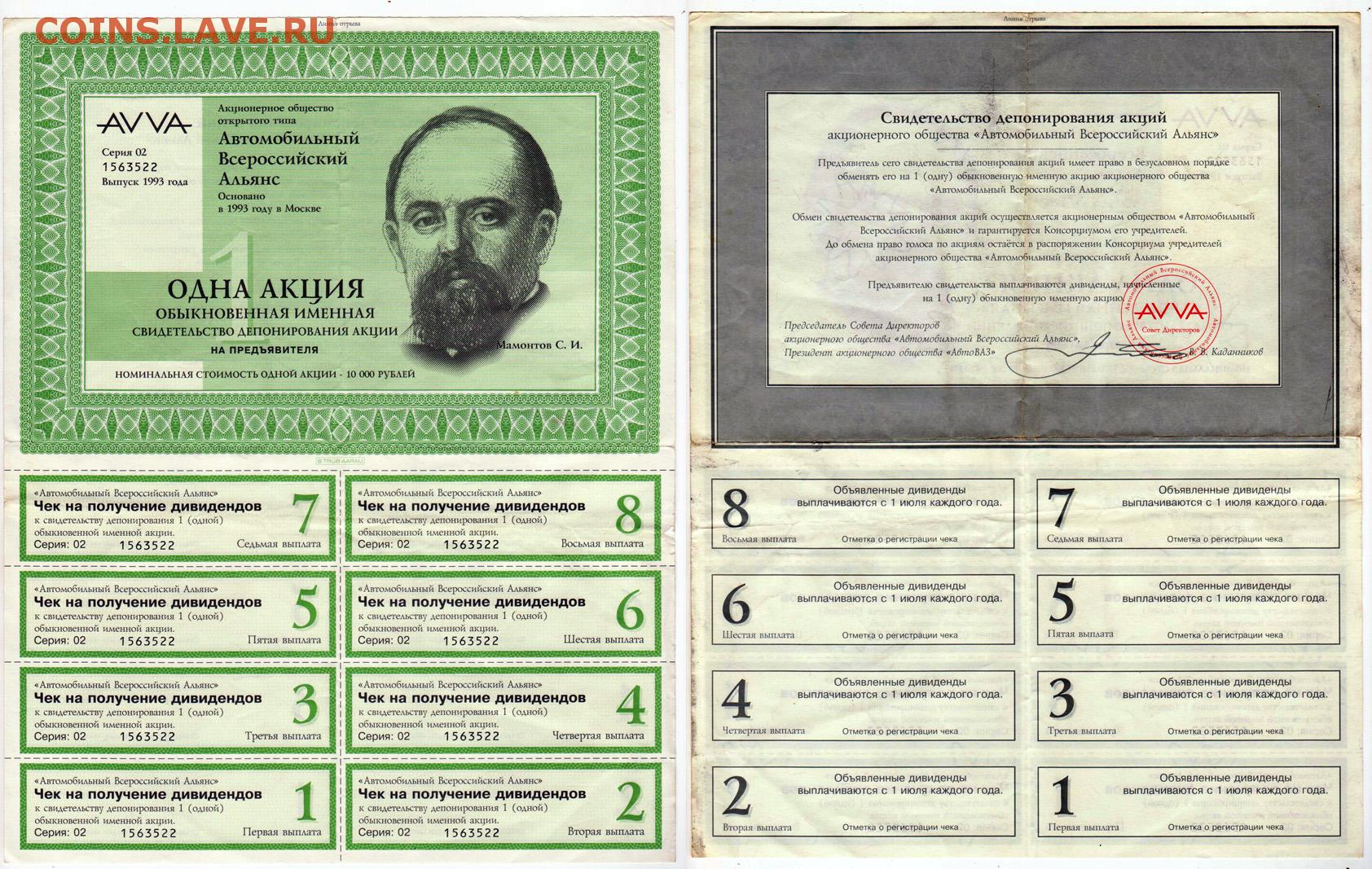 Пик инвест г ковров сколько стоит украинская 5 копеек 2009 года стоимость