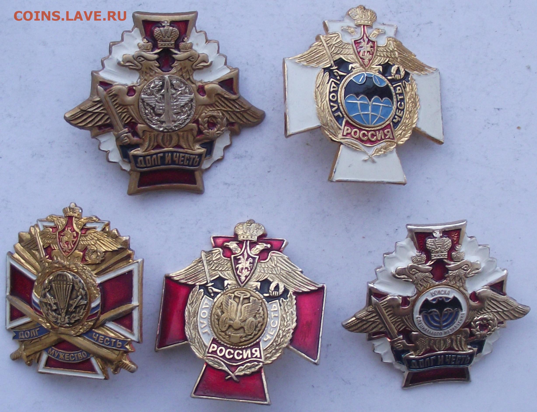 https://coins.lave.ru/forum/pic/2597192.jpg