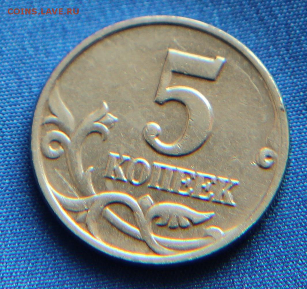 Монеты 2001 года номиналом 50 копеек 1 и 2 рубля