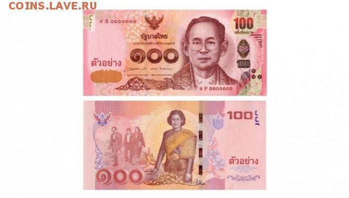 Сколько брать денег в таиланд на 10